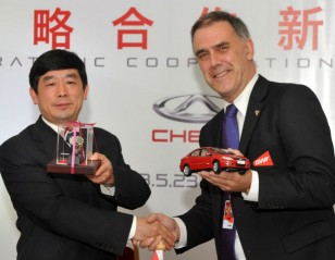BWF 'Driving' Into The Future With Chery