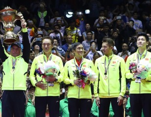 Tenth Title for China – Vivo BWF Sudirman Cup Finals