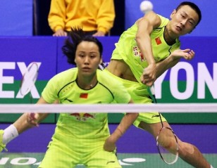 Intriguing Badminton in Dongguan – Vivo BWF Sudirman Cup 2015