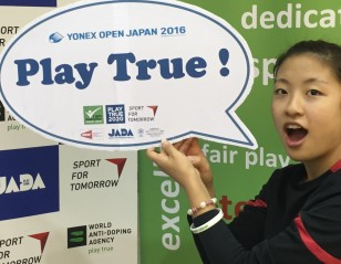 Athletes, Public Embrace Anti-Doping Campaign
