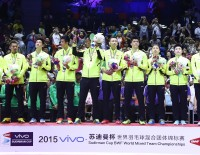 China Features Early: TOTAL BWF Sudirman Cup 2017