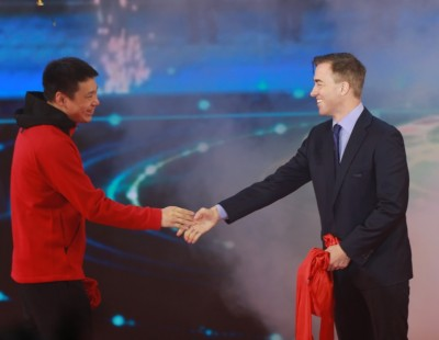Hosts Ready as Sudirman Cup Countdown Begins