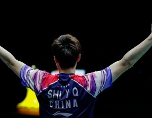 As It Happened CHN vs JPN – Sudirman Cup '19