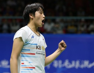 No Stopping An Se Young! – Sudirman Cup '19