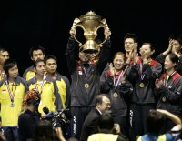 Chinese Blitzkrieg - Sudirman Cup in the 2000s