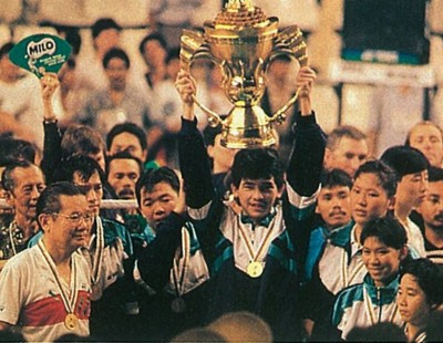 Glory on Home Soil – Sudirman Cup '89