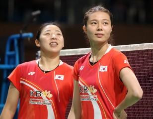 HSBC Race To Guangzhou – Women's Doubles